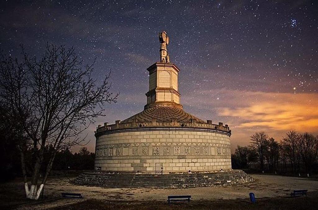 monument_adamclisi